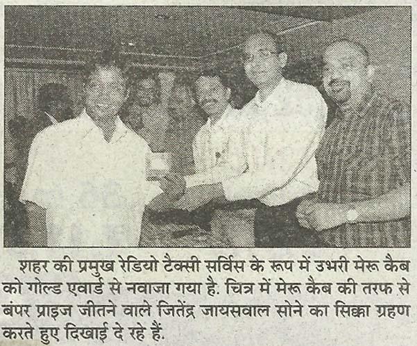 Nav Bharat 10th Nov 2012 Pg 03.jpg