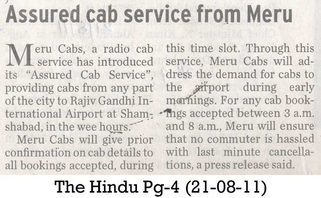 The Hindu (21-08-11).JPG