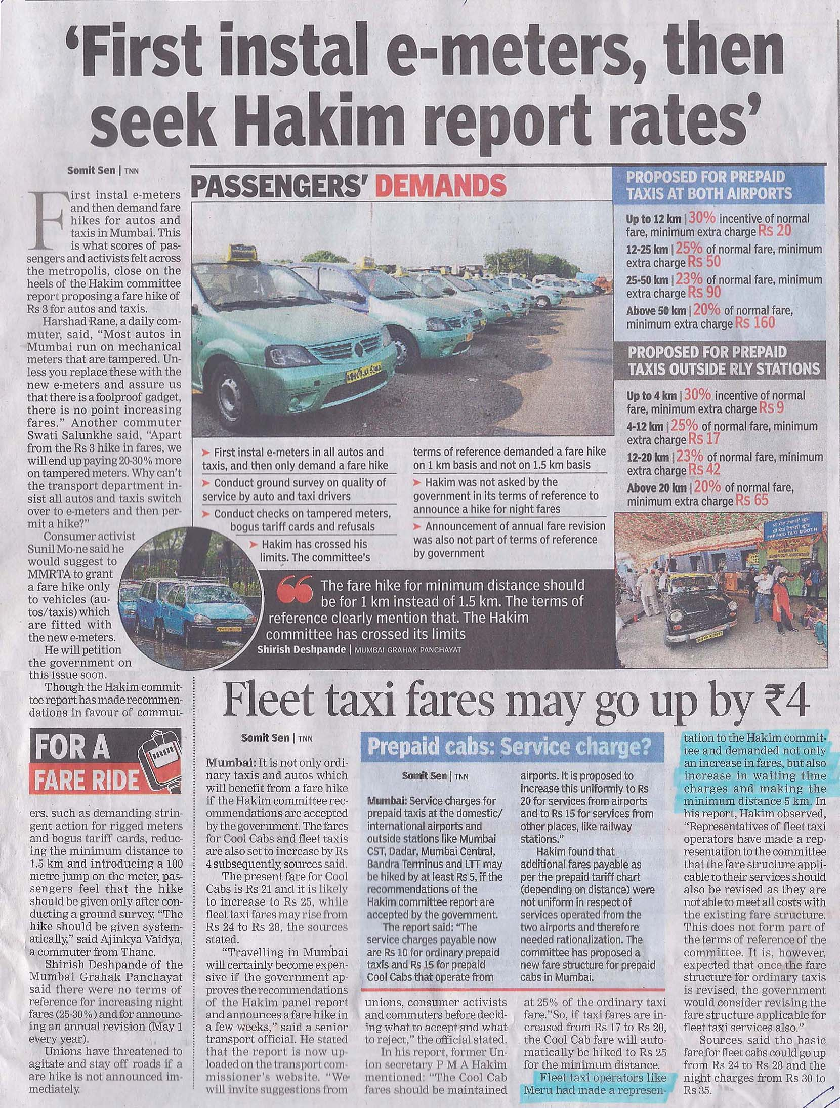 The Times Of India Pg 05  27 08 12.jpg