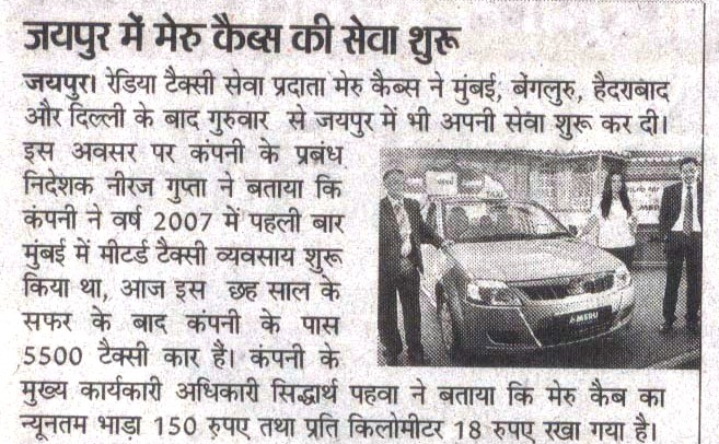 Daily News Jaipur- Meru Cabs operational in Jaipur