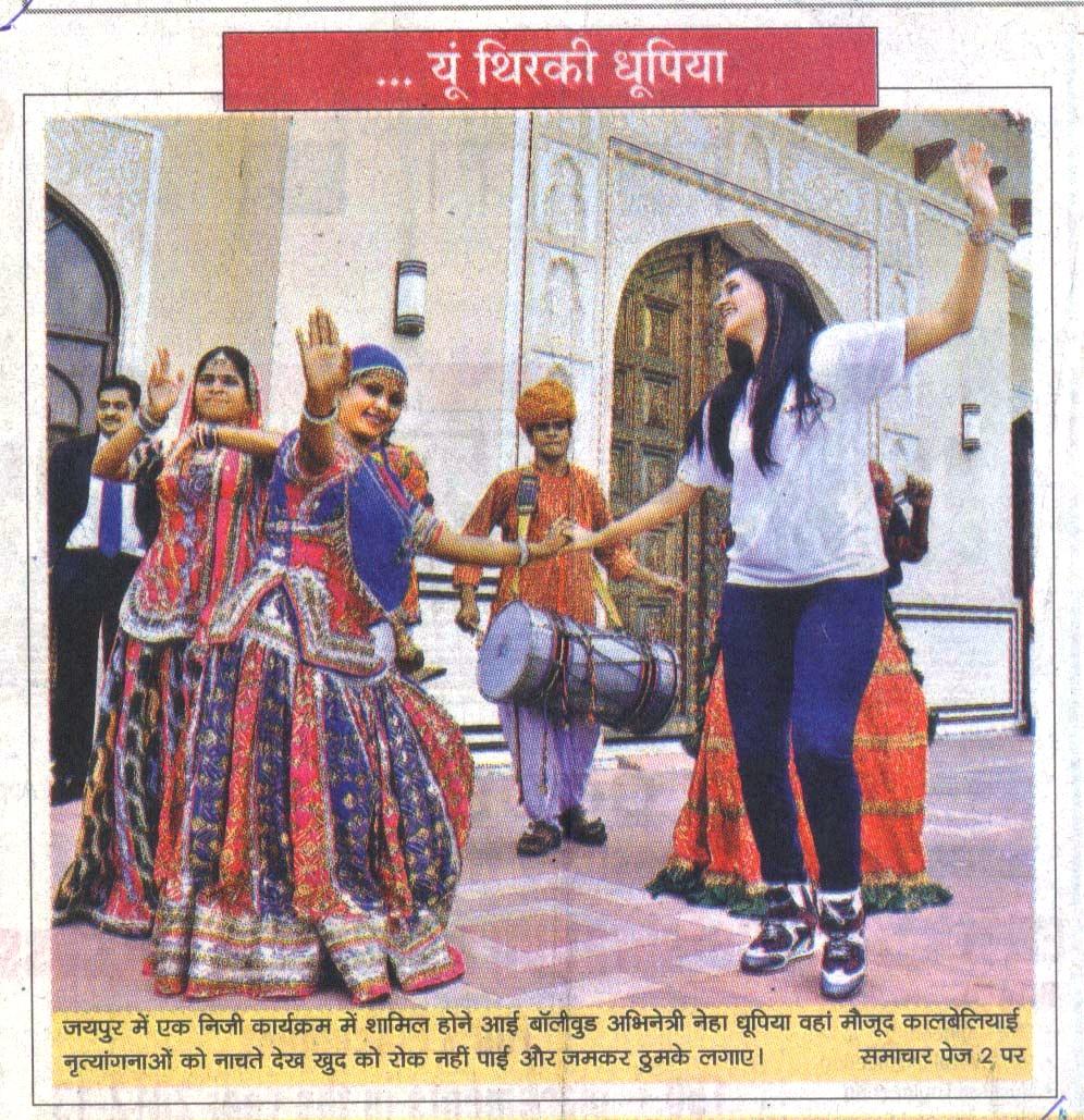 Dainik Amber Jaipur - Neha Dhupia Dances