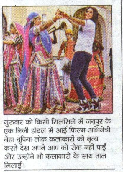 Dainik Lokdasha Jaipur