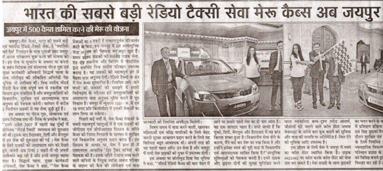 Dainik Lo-kjeewan, Jaipur - India largest Radio Taxi Service Meru Cabs, now in Jaipur