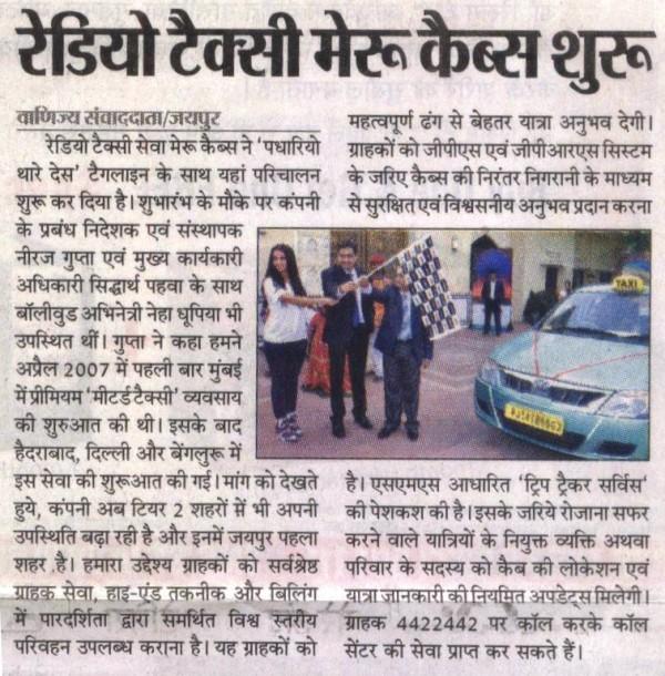 Dainik Navjyoti Jaipur- Radio Taxi service, Meru Cabs operational