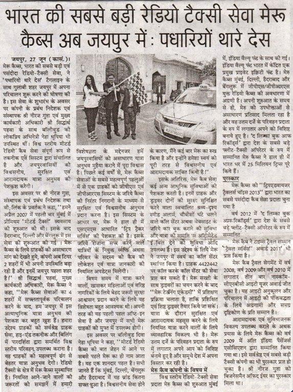 Dainik Prakash Kunj Jaipur- India largest Radio Taxi Service Meru Cabs, now in Jaipur