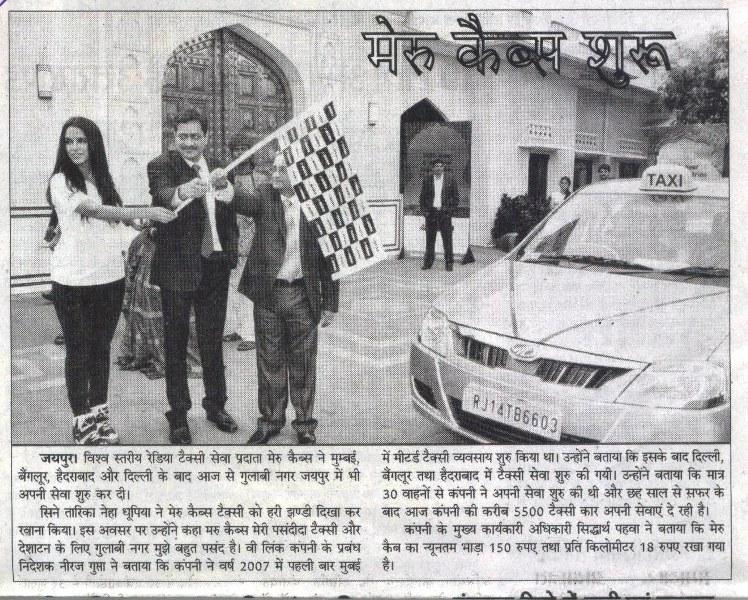 Dainik Rajvaibhav Jaipur -Meru Cabs now operational