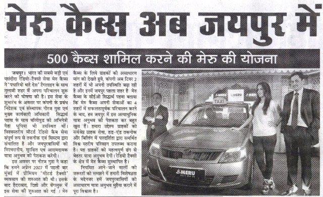 Evening Plus, Jaipur-Meru Cabs now operational in Jaipur