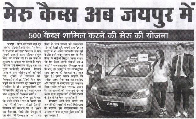 Evening Plus, Jaipur-Meru Cabs now operational in Jaipur