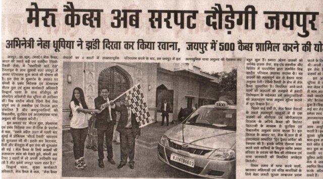 Evening Post, Jaipur-Meru Cabs now operational in Jaipur