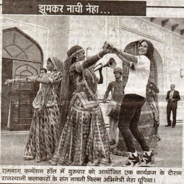 Evening Samachar Jagat, Jaipur-Neha dances