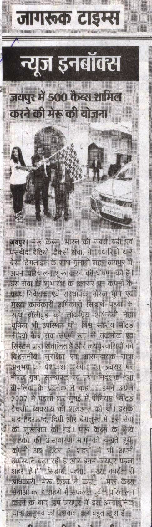 Jagruk Times Jaipur - 500 Meru Cabs to be operational in Jaipur