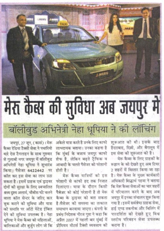 Jalte Deep Jaipur - Meru Cabs now operational in Jaipur