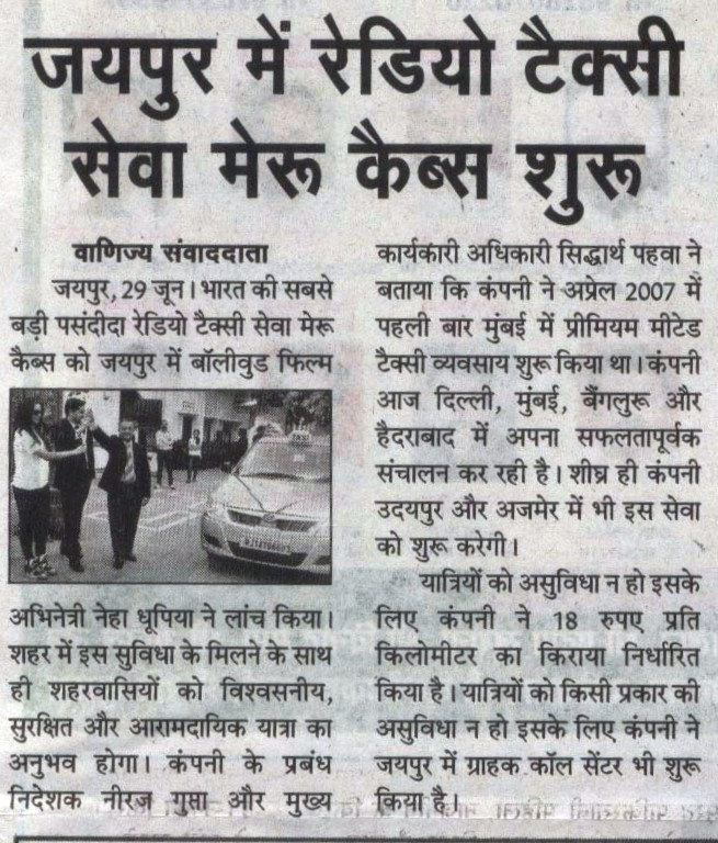 Mahanagar Times, Jaipur- Meru Cabs now operational in Jaipur