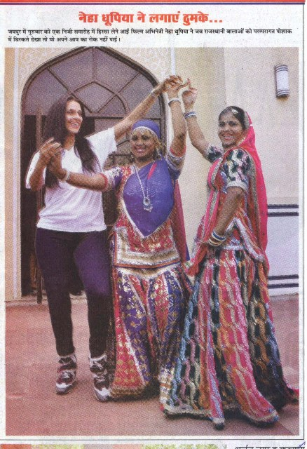 Mehka Bharat Jaipur Pg 3- Neha Dhupia Dances