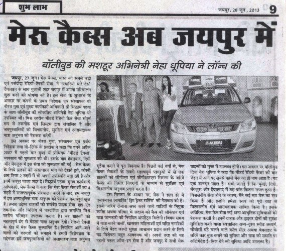 Mehka Bharat Jaipur - Meru Cabs now operational in Jaipur