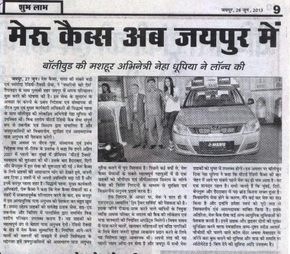 Mehka Bharat Jaipur - Meru Cabs now operational in Jaipur