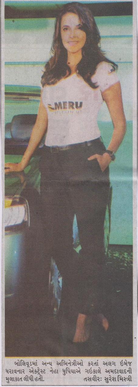 Meru Cabs – Neha Dhupia graces the launch of Meru Cabs in Ahmedabad, Gujarat Samachar