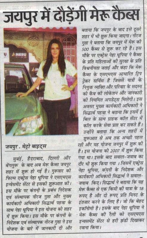 Metro Bytes, Jaipur -Meru Cabs now operational in Jaipur