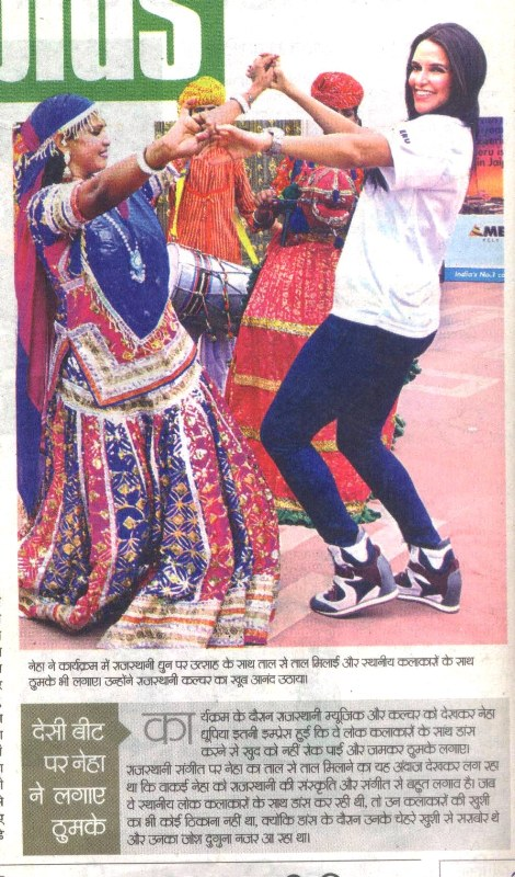Patrika Plus, Jaipur-Neha dances to the traditional song