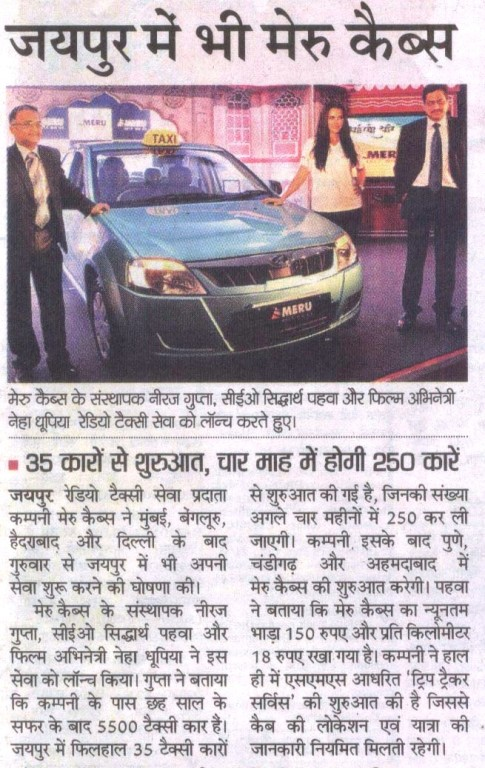 Rajasthan Patrika, Jaipur-Meru Cabs now operational in Jaipur