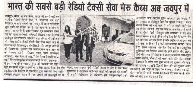Samachar Jagat, Jaipur-India largest Radio Taxi Service Meru Cabs, now in Jaipur