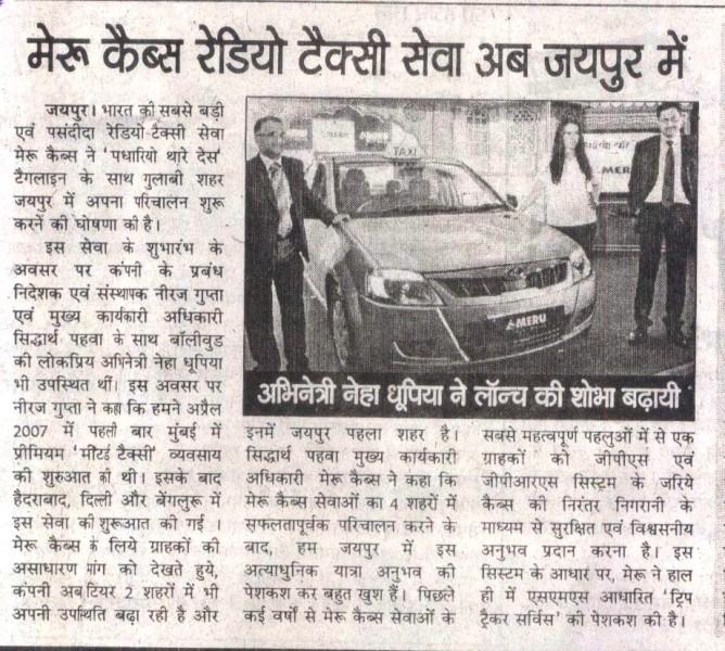 Seema Sandesh, Jaipur-Meru Cabs now operational in Jaipur