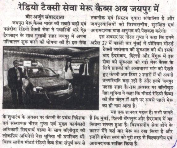 Vir Arjun, Jaipur-Radio Taxi Service Meru Cabs, now in Jaipur